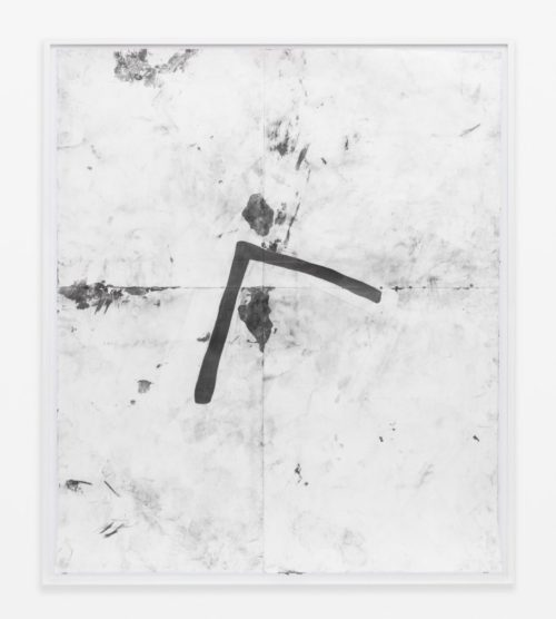 Tony Lewis<br><i>Chunk</i><br>Pencil, graphite powder, and tape on paper<br>83 1/4 x 71 1/2 inches<br>2015