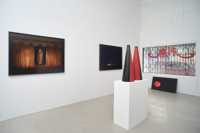 Installation view <br> <br>