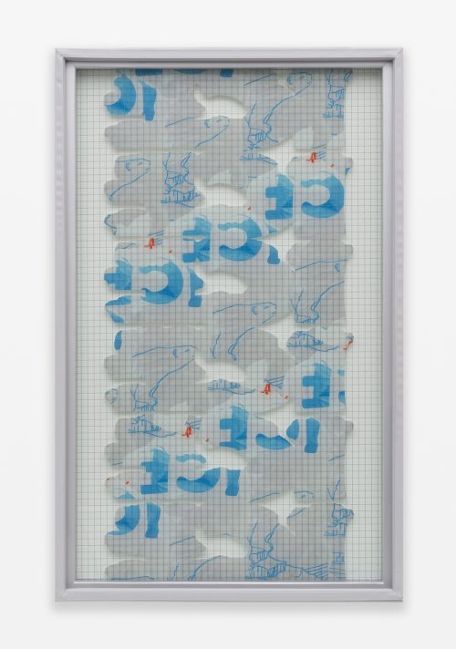 <b>Chris Bradley</b><br><i> Freezer Door (Ice Bag Abstraction)</i><br> Wire glass, printed clear film, wood, and rubber gasket<br> 43 x 26.5 x 2 inches<br>2015