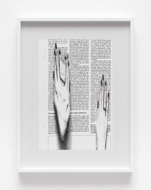 B. Ingrid Olson<br> <i>Note (Orientation and Asymmetry),</i> 2018<br> Silver gelatin print, wood frame<br> 14 x 11 inches / 35.6 x 27.9 cm