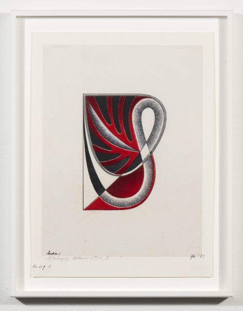 Judy Chicago<br> <em>Study for Letter S #3</em>, 1977<br> Signature on recto<br> Ink, pen, and acrylic on paper<br> Drawing size: 14 1/2 x 11 1/2 inches / 36.8 x 29.2 cm<br> Frame size: 16 1/2 x 13 1/2 inches / 41.91 x 34.29 cm